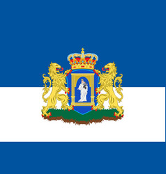 flag of assen of netherlands vector image