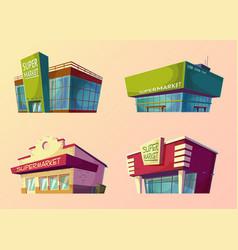 set of cartoon buildings of modern vector image vector image
