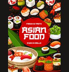 Japanese sushi bar menu asian cuisine food vector