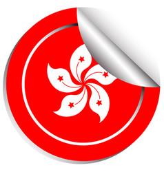 sticker design for flag of hongkong vector image