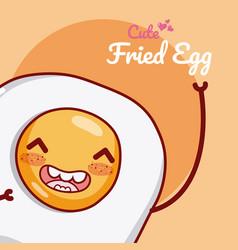 Cute fried egg kawaii cartoon vector