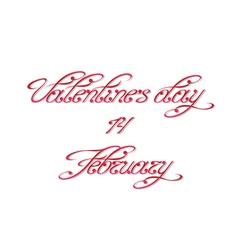 Handwritten calligraphic inscription for Valentine vector image