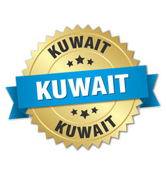 Kuwait round golden badge with blue ribbon vector