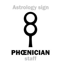 Astrology phoenician staff vector