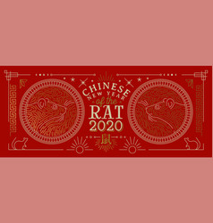 chinese new year 2020 banner gold asian line rat vector image