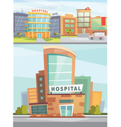 hospital building cartoon modern vector image