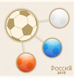 russia world cup infographic vector image vector image