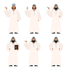 Set of Muslims vector image vector image