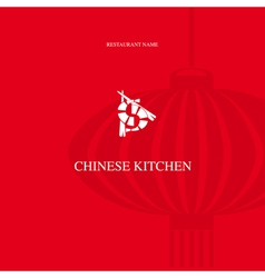 Chinese Kitchen vector image