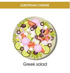European cuisine greek salad traditional dish food vector