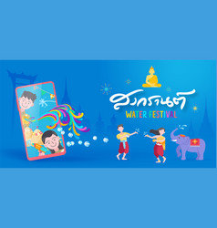 Happy songkran day thailand water splash festival vector