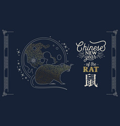 Chinese new year 2020 rat and full moon gold card vector