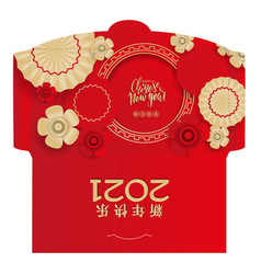 chinese new year 2021 lucky red envelope money vector image