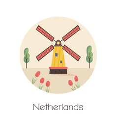 traditional rural windmill symbol netherlands vector image