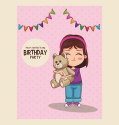 kids birthday party card invitation vector image