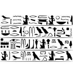 Egyptian hieroglyphs seamless pattern vector image