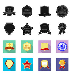 isolated object emblem and badge icon vector image