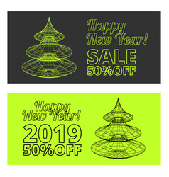 New year sale outline banners set vector