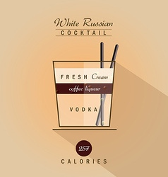White russian cocktail vector
