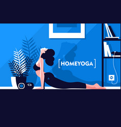 young beautiful flexible girl doing yoga at home vector image