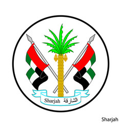 Coat arms sharjah is a united arab emirates vector