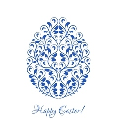Easter egg with blue floral ornament over white vector image