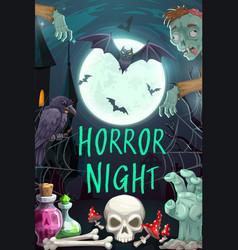 Happy halloween horror night vector