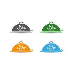 set halal logo design for restaurant halal vector image