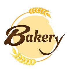 bakery malt circle frame background image vector image