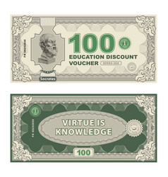 money banknotes with portrait socrates vector image