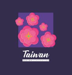 Taiwan concept design vector