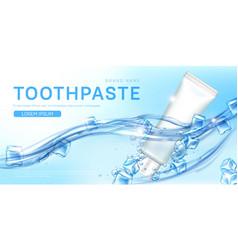 Toothpaste tube in water splash promo poster vector