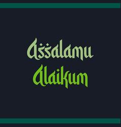 Assalamu alaikum arabic style typography text vector