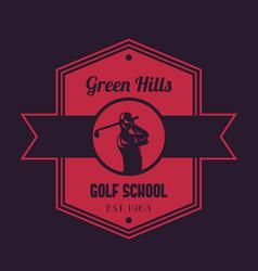 golf school vintage logo emblem with golfer vector image vector image