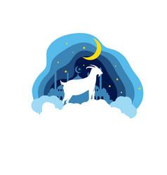 eid al adha mubarak icon vector image