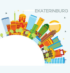 ekaterinburg skyline with color buildings blue vector image