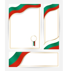 Bulgaria flag banners set vector image