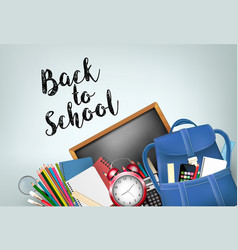 back to school background with supplies and vector image