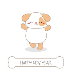 Greeting card with cute dog greeting card with vector