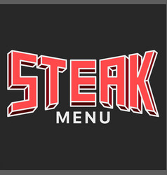 logo steak menu for a meat restaurant or butcher vector image