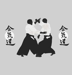 Aikido vector