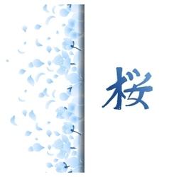 Graphic sakura card vector