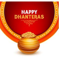 Beautiful happy dhanteras greeting card design vector