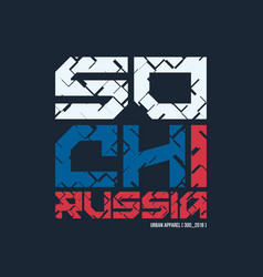 sochi russia styled t-shirt and apparel vector image
