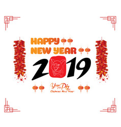 pig 2019 symbol on the chinese calendar year of vector image