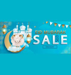 sale banner for eid mubarak half price flyer vector image