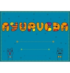 Ayurveda artistic font invitation card vector