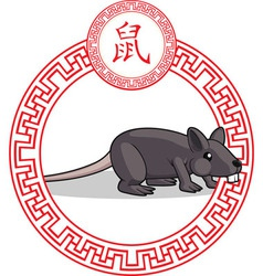 Chinese Zodiac Animal Rat vector image