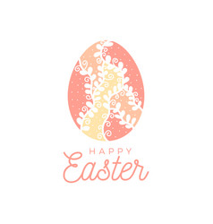 easter egg hand-drawn egg in doodle style vector image