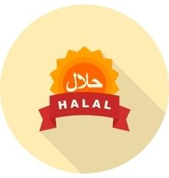 Halal Sticker vector
